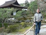 Гинкакудзи - Серебряный павильон