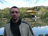 Кинкакудзи - Золотой павильон