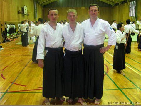 Петр, Герасим и Александр