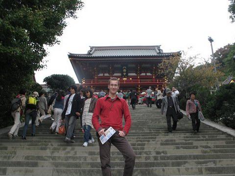 Цуругаока Хатимангу
