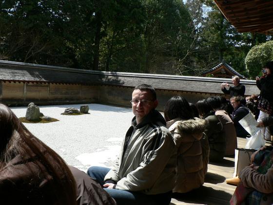 Рёандзи - Сад камней